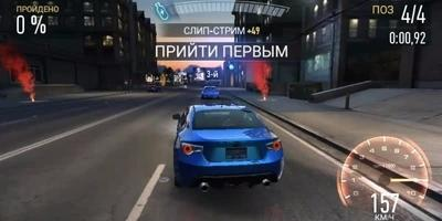 Need for Speed™ No Limits Скриншот 1