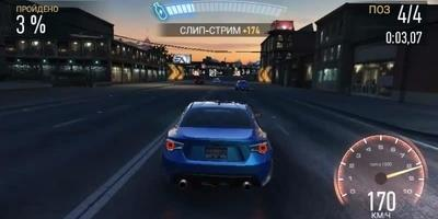 Need for Speed™ No Limits Скриншот 2
