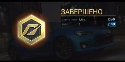 Need for Speed™ No Limits Скриншот 7