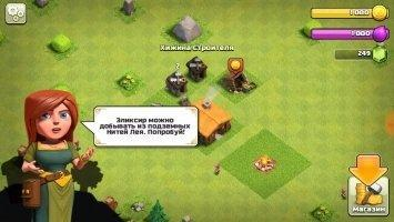 Clash of Clans Скриншот 7