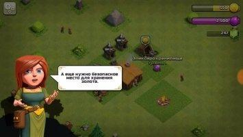 Clash of Clans Скриншот 8