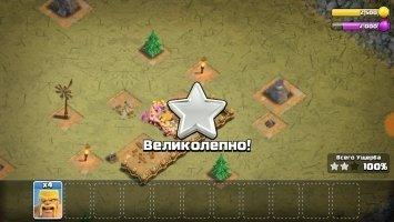 Clash of Clans Скриншот 11