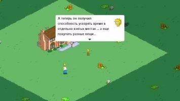 The Simpsons™ Tapped Out Скриншот 11