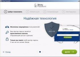 Sticky Password Скриншот 2