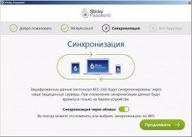 Sticky Password Скриншот 4