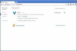 Elements Browser Скриншот 4