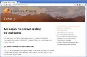 Elements Browser Скриншот 7