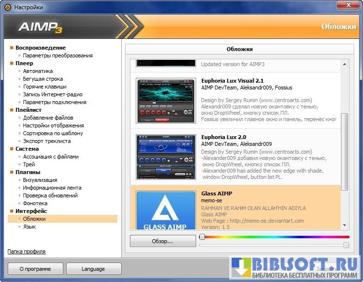 aimp mac os download