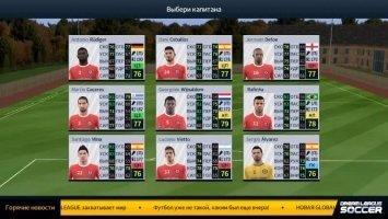Dream League Soccer 2018 Скриншот 1