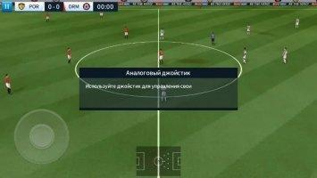 Dream League Soccer 2018 Скриншот 4