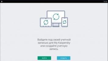Kaspersky Password Manager Скриншот 1