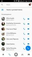 Facebook Messenger Скриншот 5