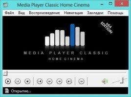 K-Lite Codec Pack Скриншот 1