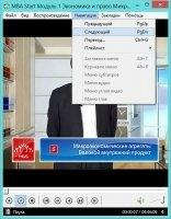 K-Lite Codec Pack Скриншот 8