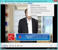 K-Lite Codec Pack Скриншот 9